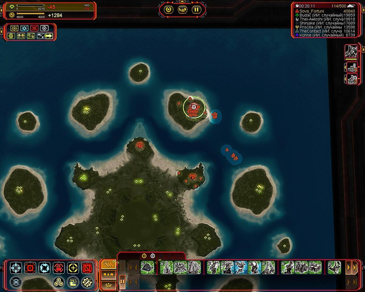 Пример стратегической игры