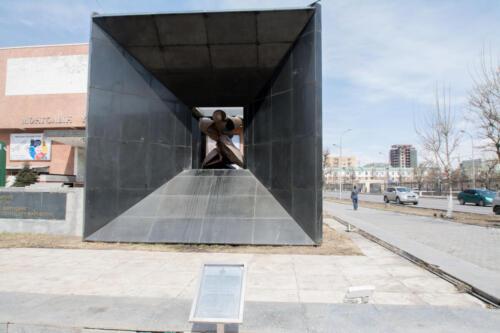 Ulan bator Monument