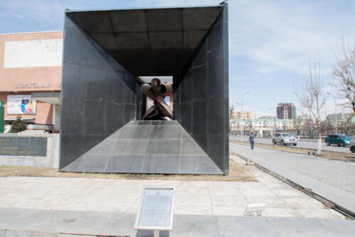 Монумент жертвам репрессии