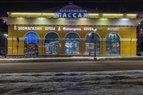 Барнаул торговый дом Пассаж