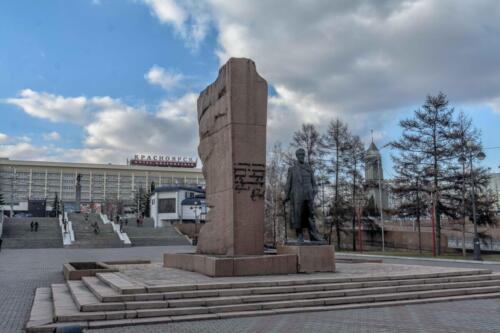 Памятник Чехову Красноярск