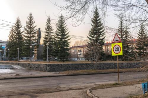 Шелехов. Памятник Ленину