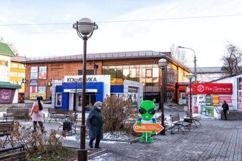 Shelehov. Дом быта